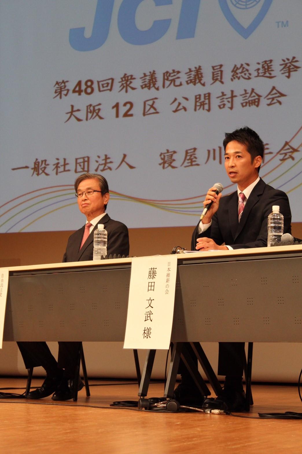 108JC討論会_171009_0003