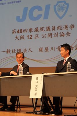 108JC討論会_171009_0004