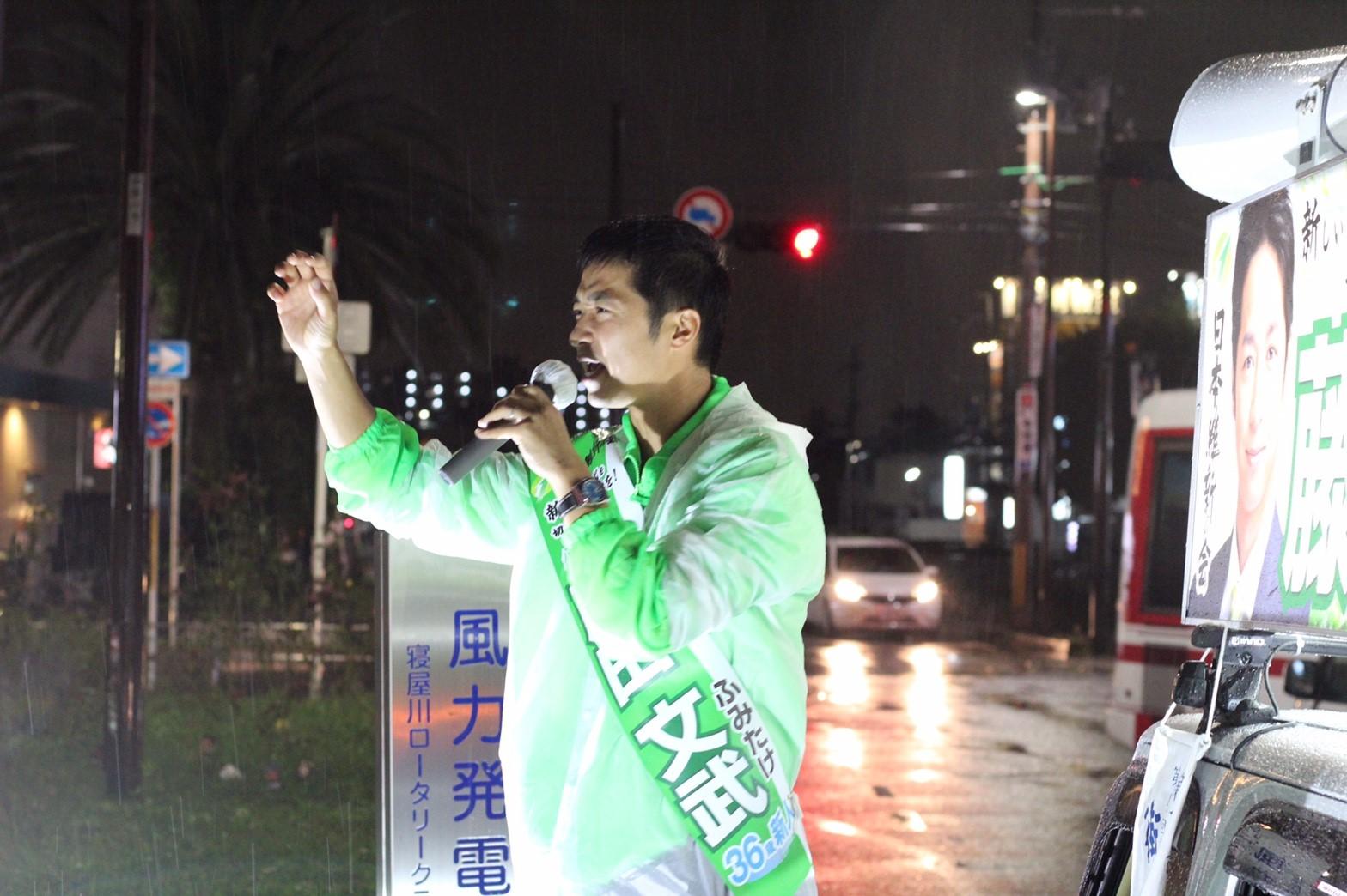 20171021寝屋川市西側_7