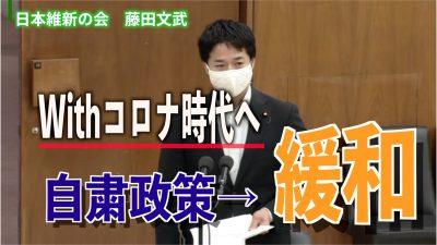 5月13日(水)厚生労働委員会